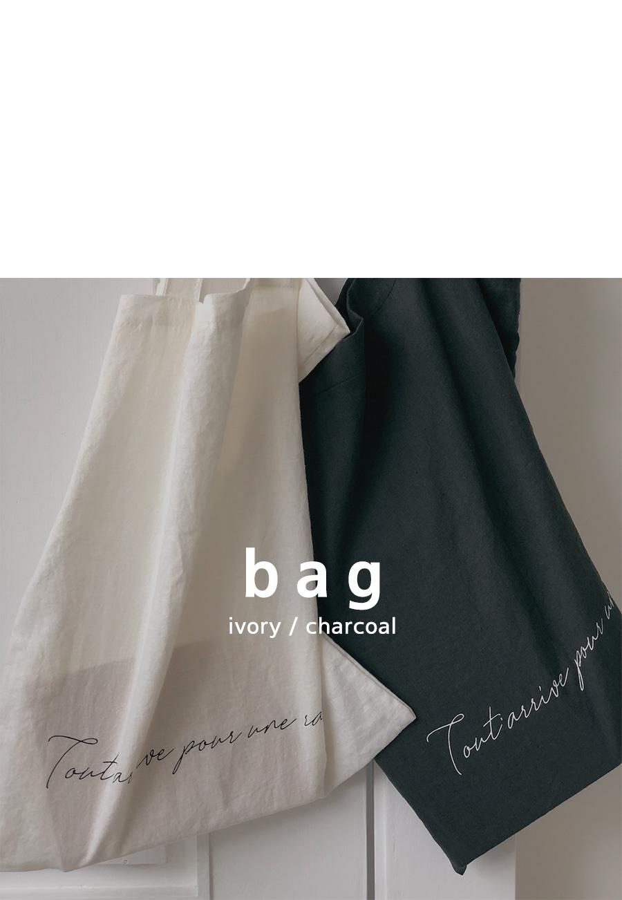 Linen lettering eco bag