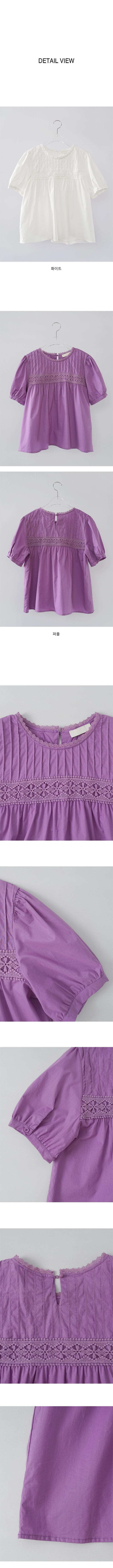lovable pintuck blouse