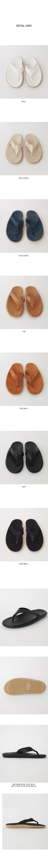 wearable mood flip flops