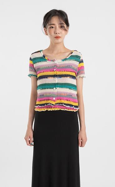 Rainbow wave stripe set cardigan