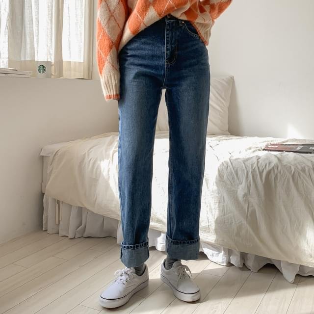 High waist maxi jeans
