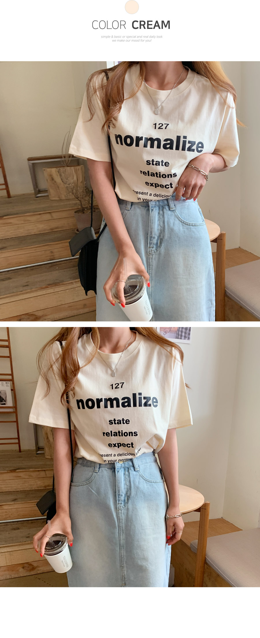 Normal Lettering T-shirt