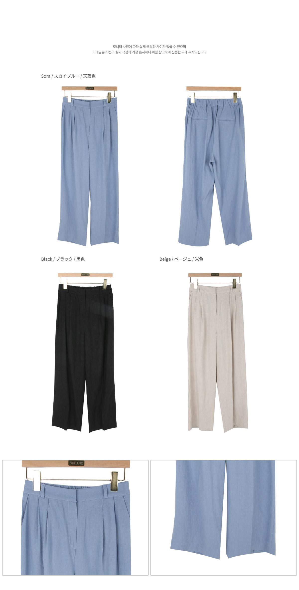 Marron linen pants