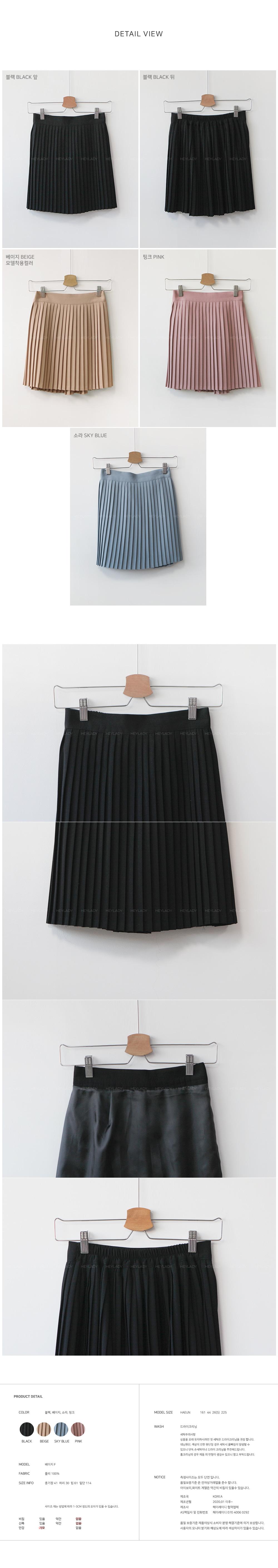 Tami Pleated Skirt