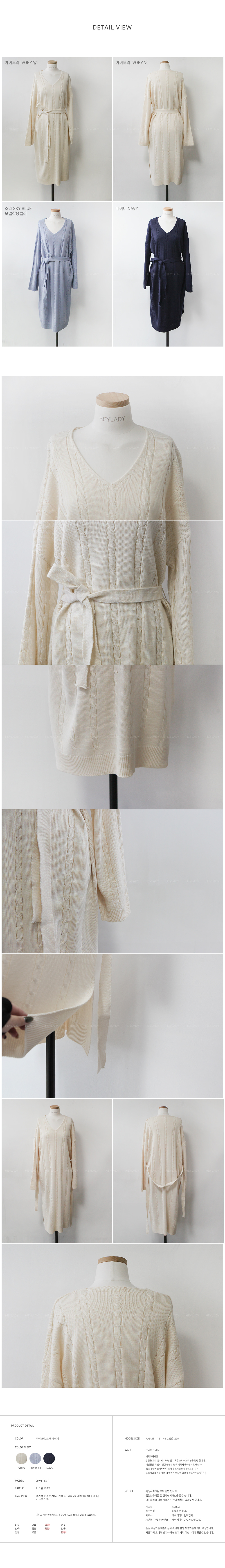 Hornel Knit Dress