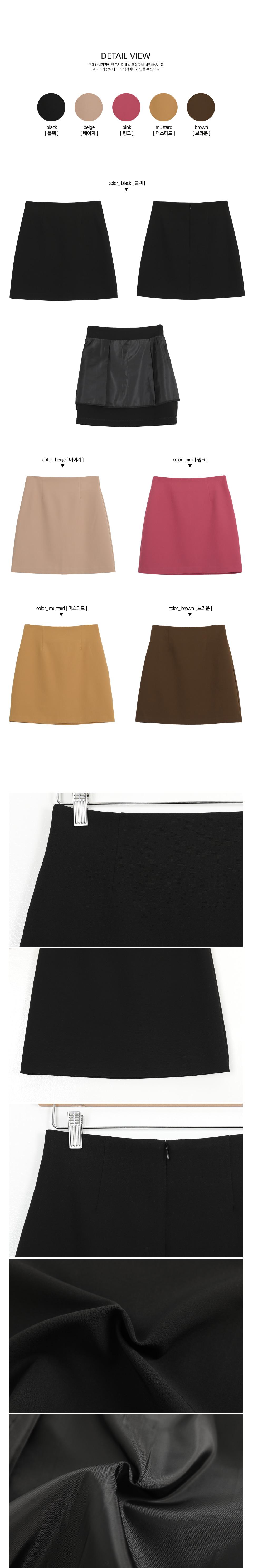 Brunch miniskirt