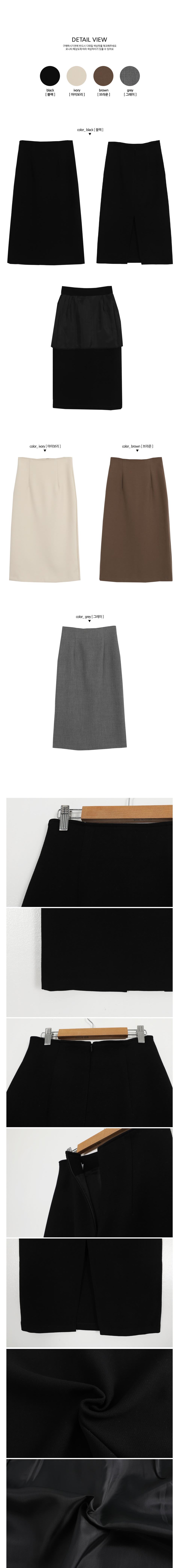 Tons H Long Skirt