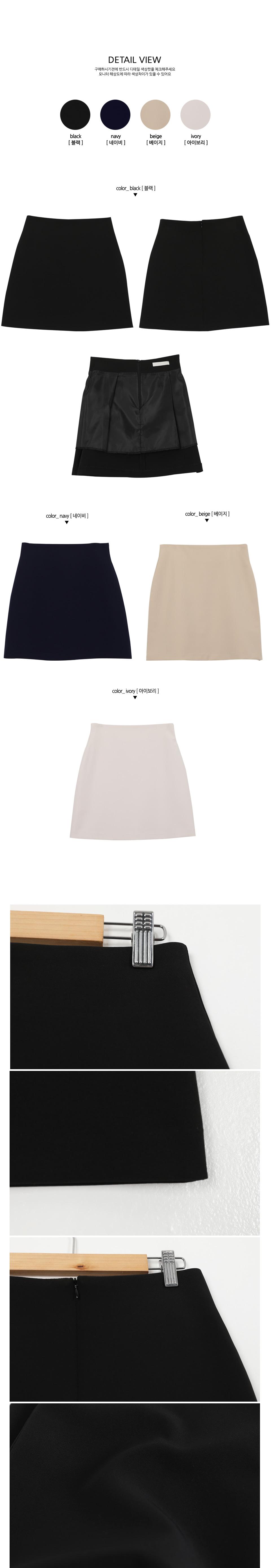 Shabeth high mini skirt