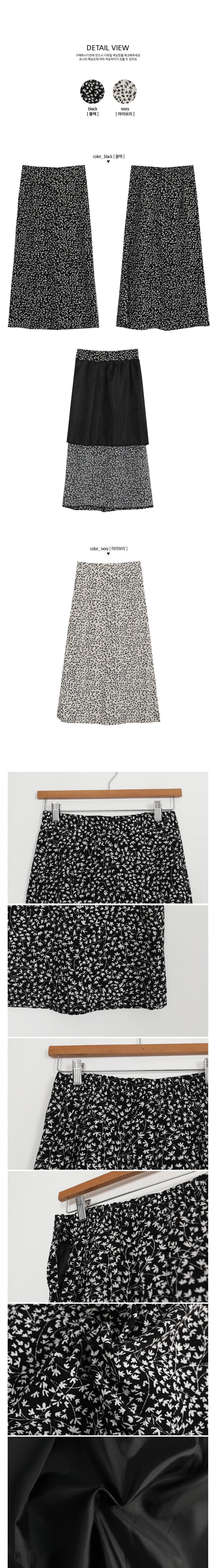 Deli Floral Long Skirt