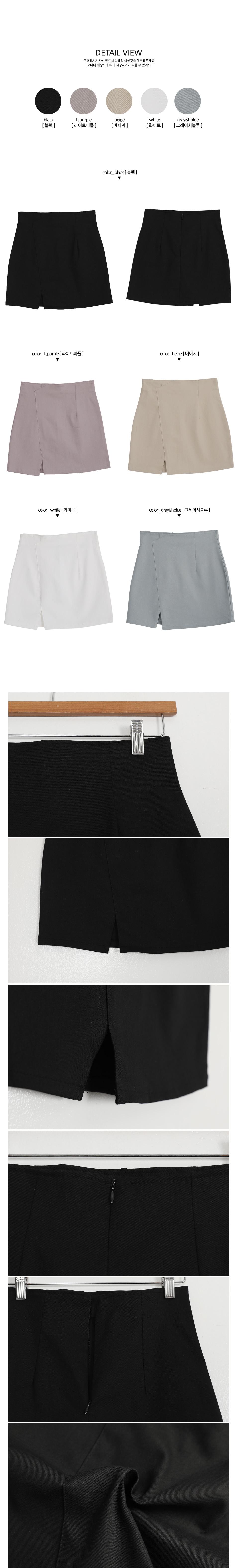 Serend im Skirt