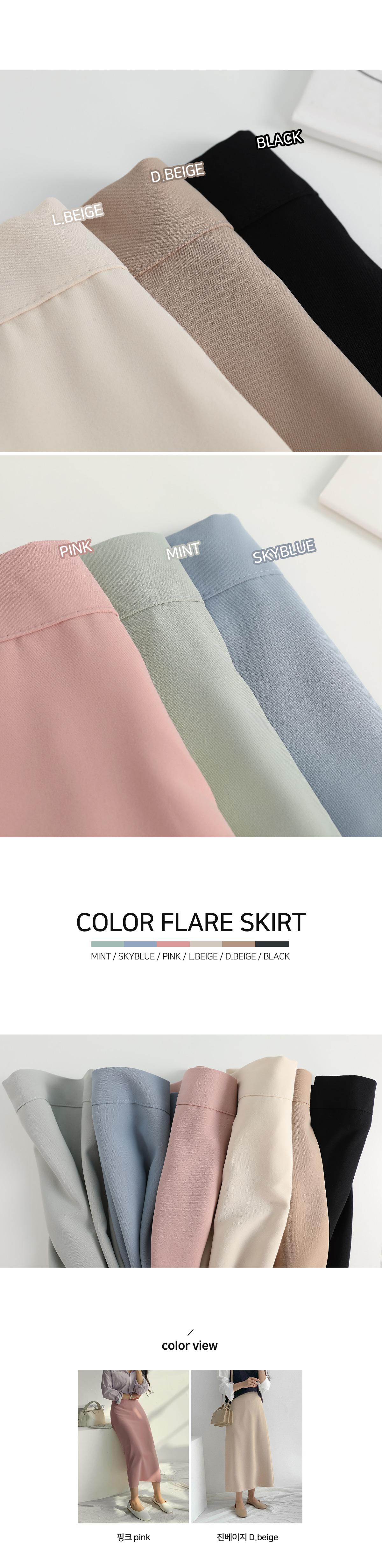 Romance Flare Long Skirt