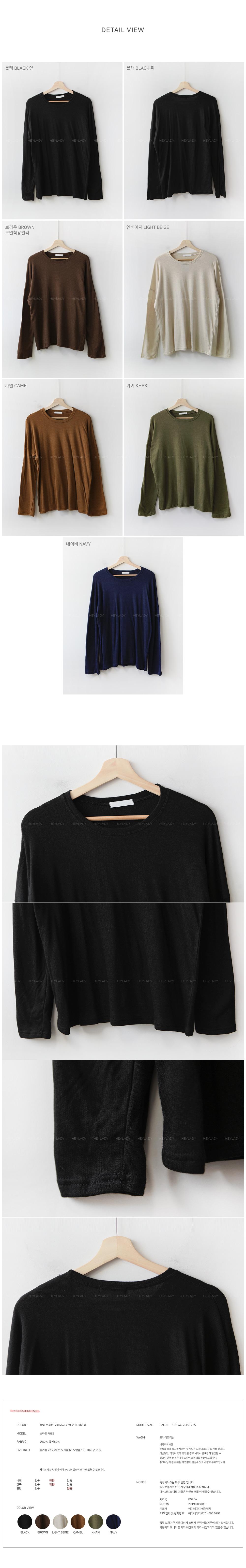 1 + 1 plan product! Motif Long-sleeved tee