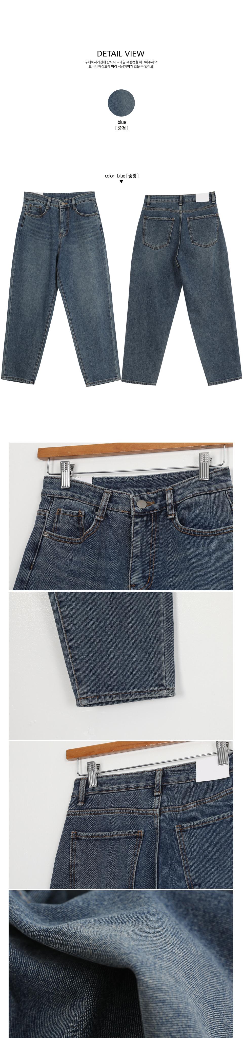 Tennis brushed pants