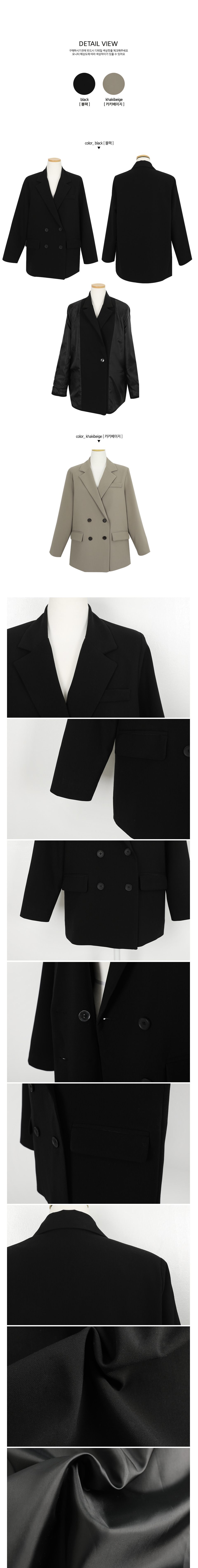 翻蓋口袋雙排釦墊肩西裝外套