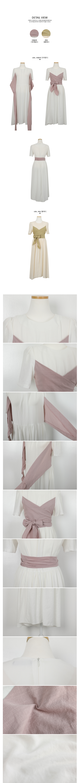 Best Lap Ribbon Dress