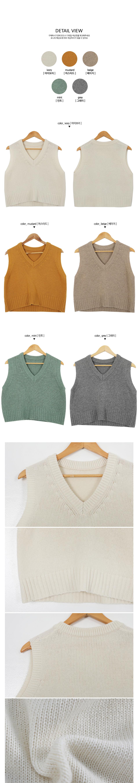 Semi-Crop Rams Wool Vest