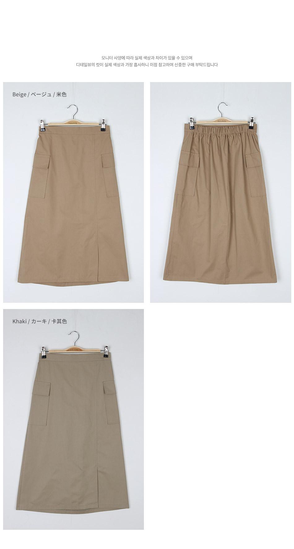 Cargo bending long skirt _R