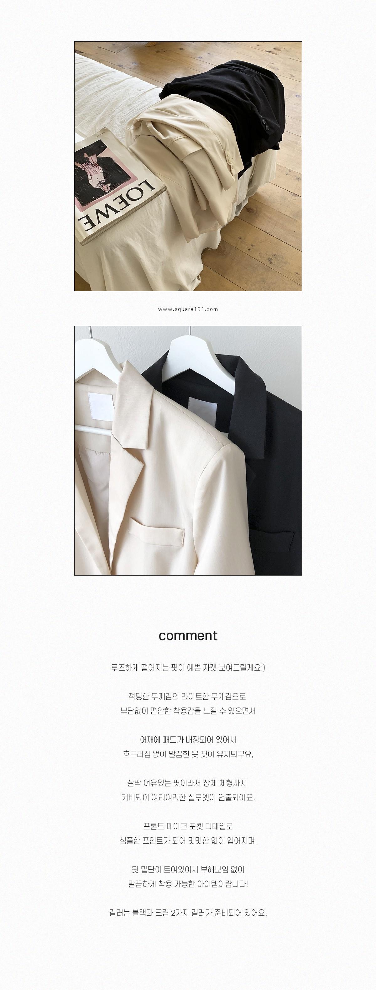 Bern single jacket