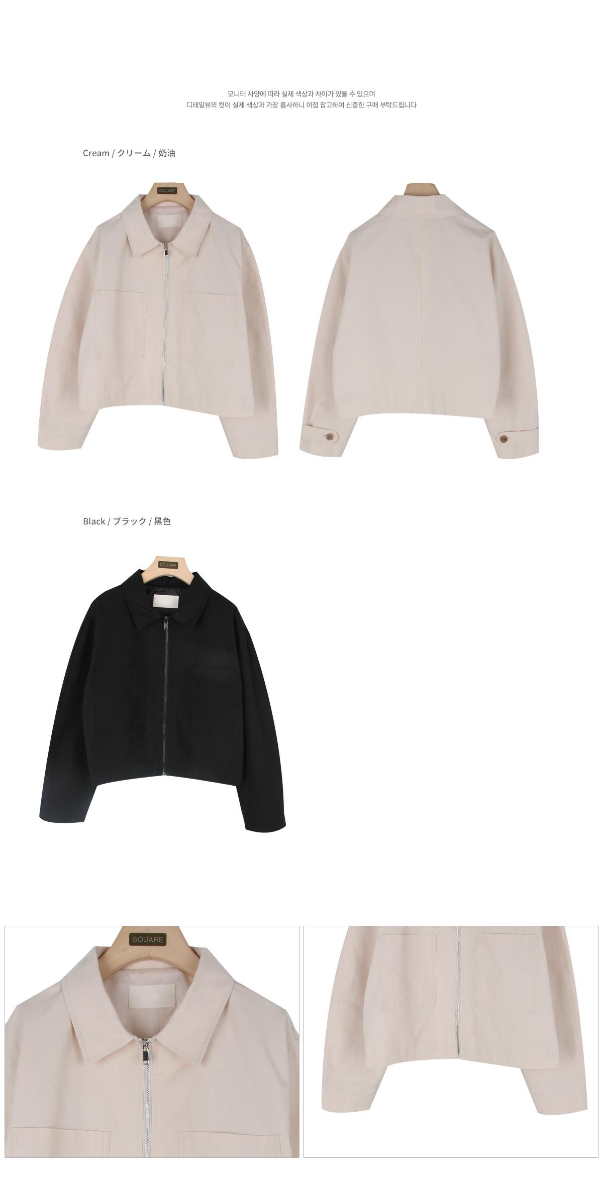 Near jacket