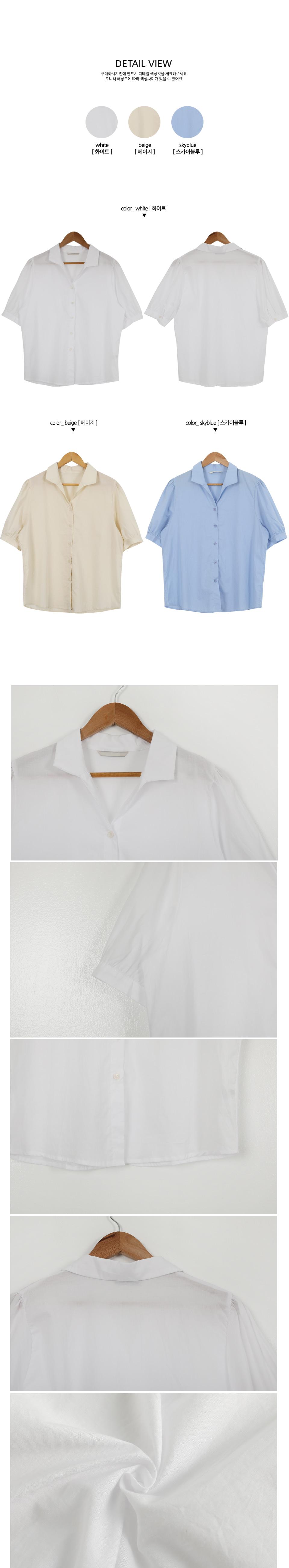 Ray puff collar shirt