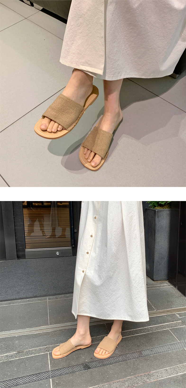 Easy stitch slipper_H
