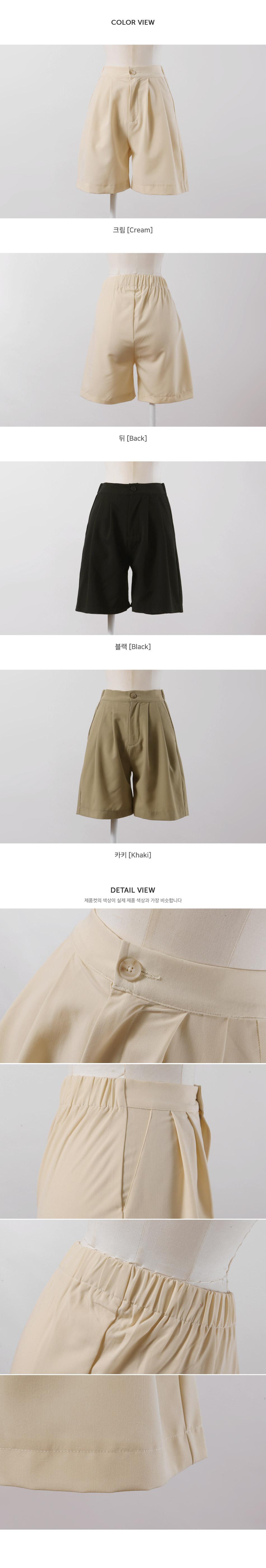 Delion 4 Slacks Banding Pants