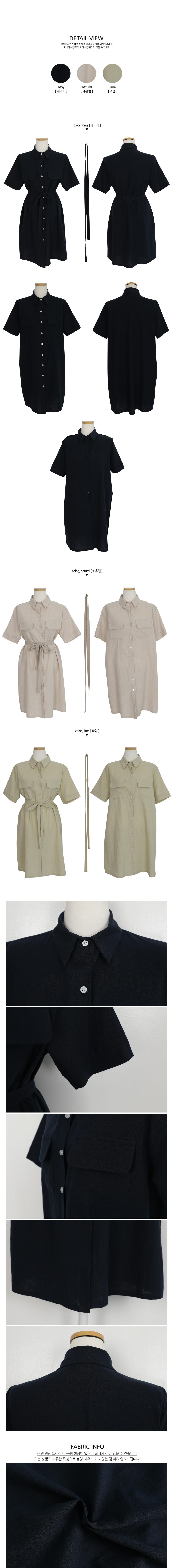 Prue linen pocket dress