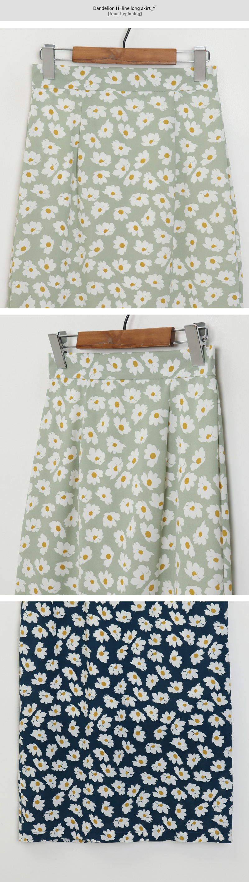 Dandelion H-line long skirt_Y
