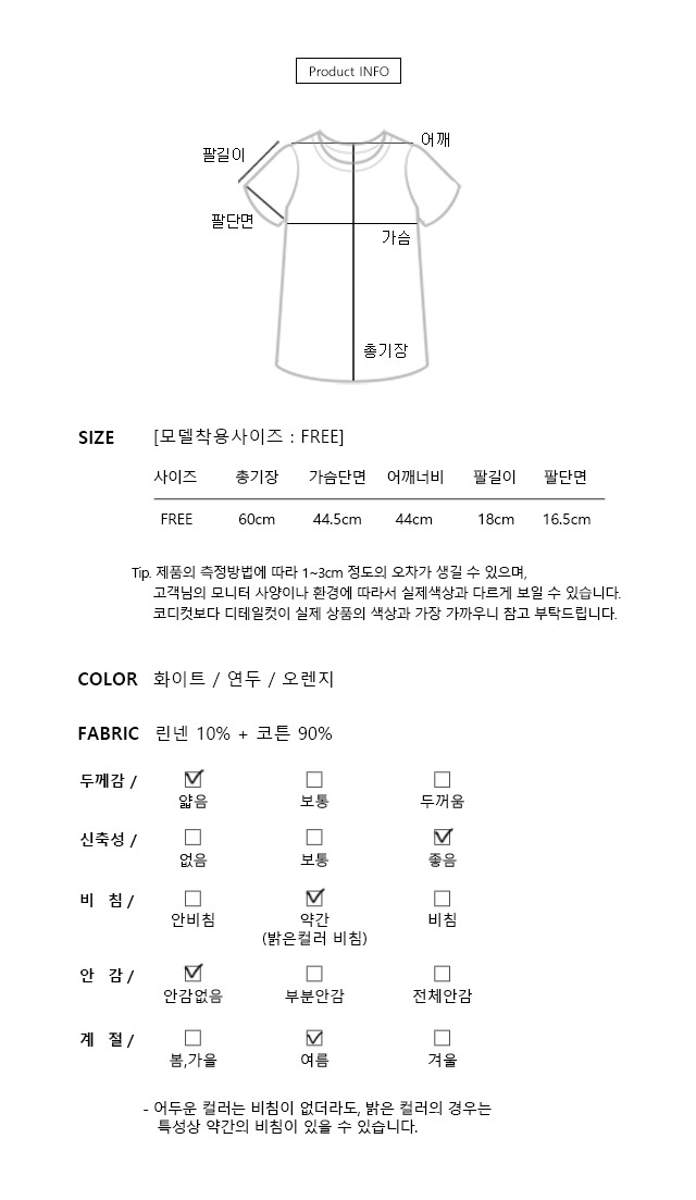 Stan Lettering Linen T-shirt