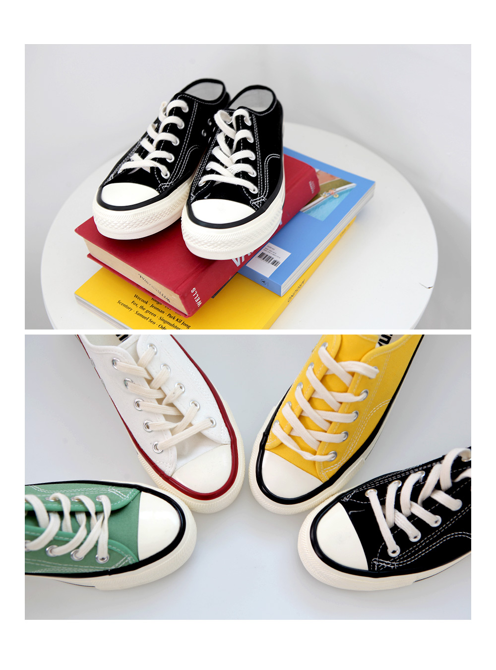 Basic Canvas Slippers