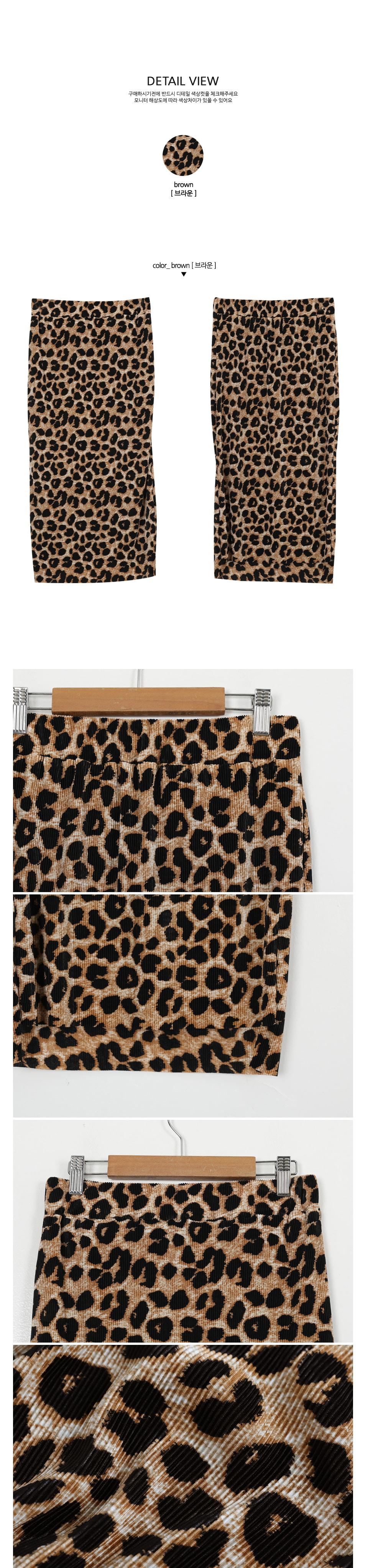 Leopard Skirting Long Skirt