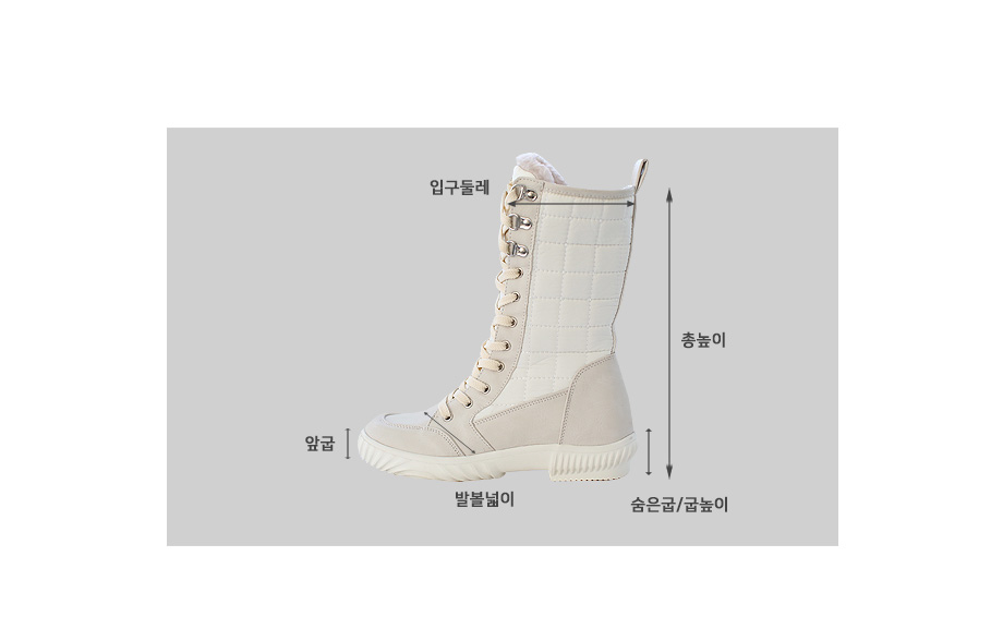 Peony padded middle boots 3.5cm