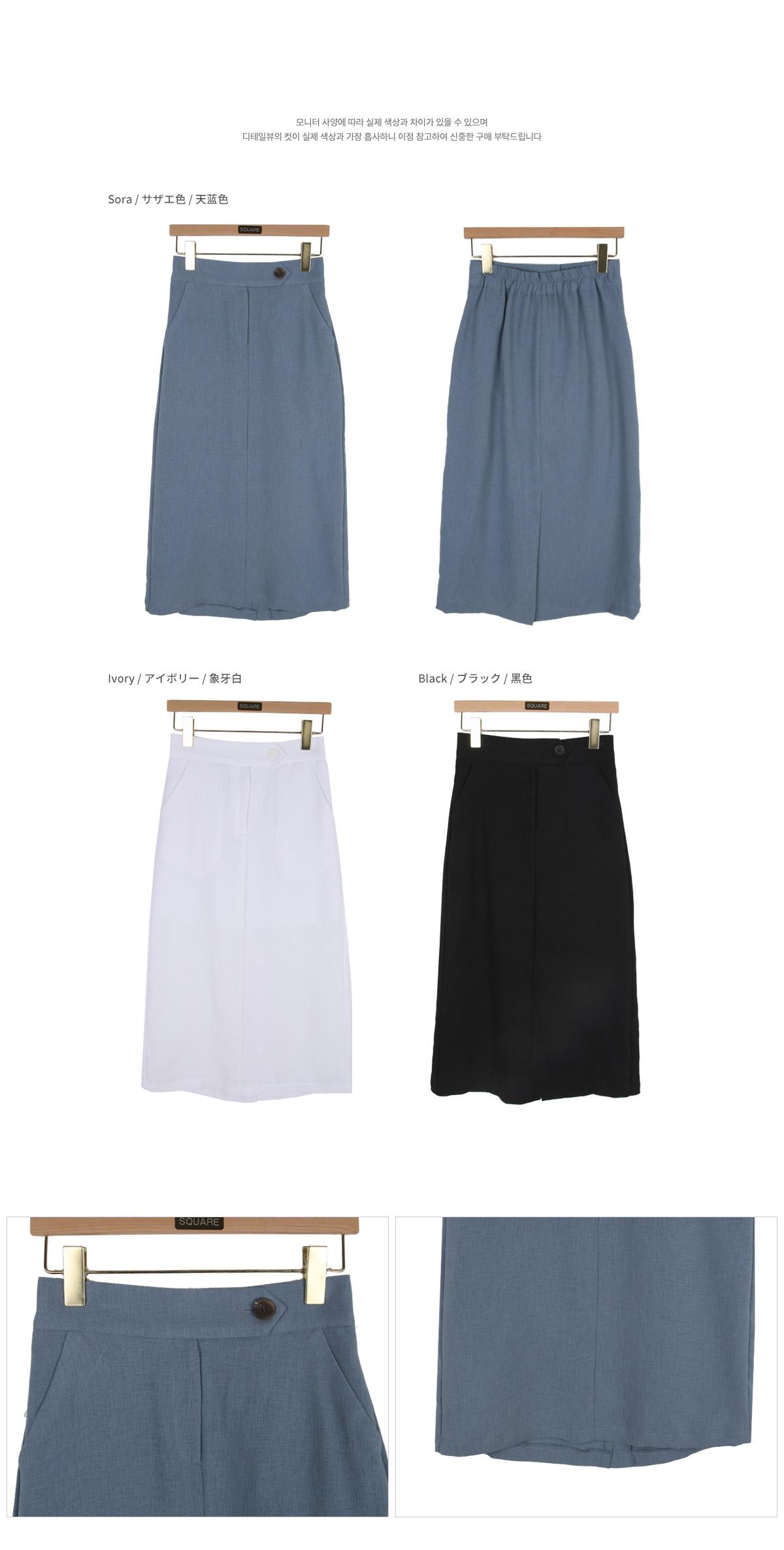 Notty Slit Skirt