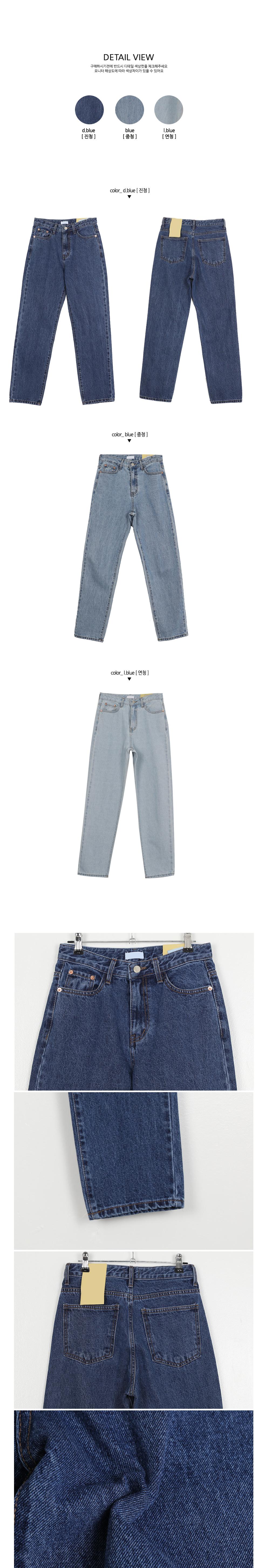 Bigfleed denim pants
