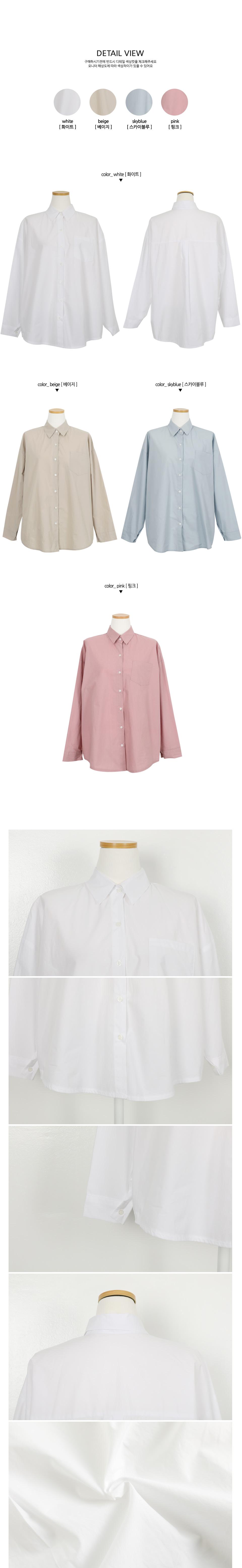 Mood cotton shirt