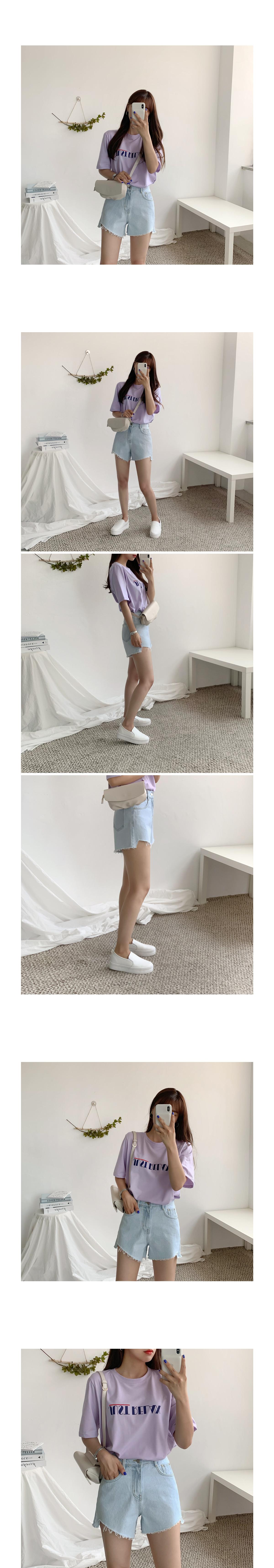 Slacking hot pants