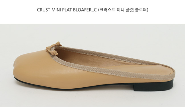 Crust mini plat bloafer_C