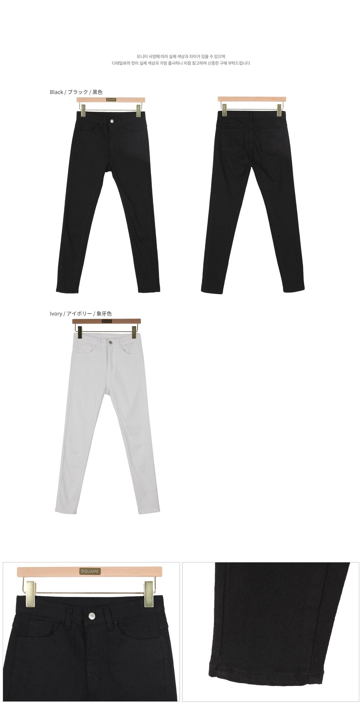 Slim line cotton pants _Y