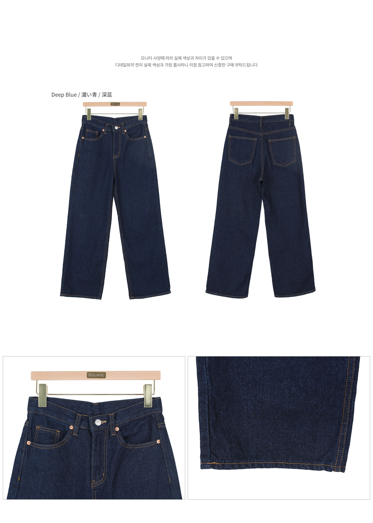 Wide deep denim pants _Y