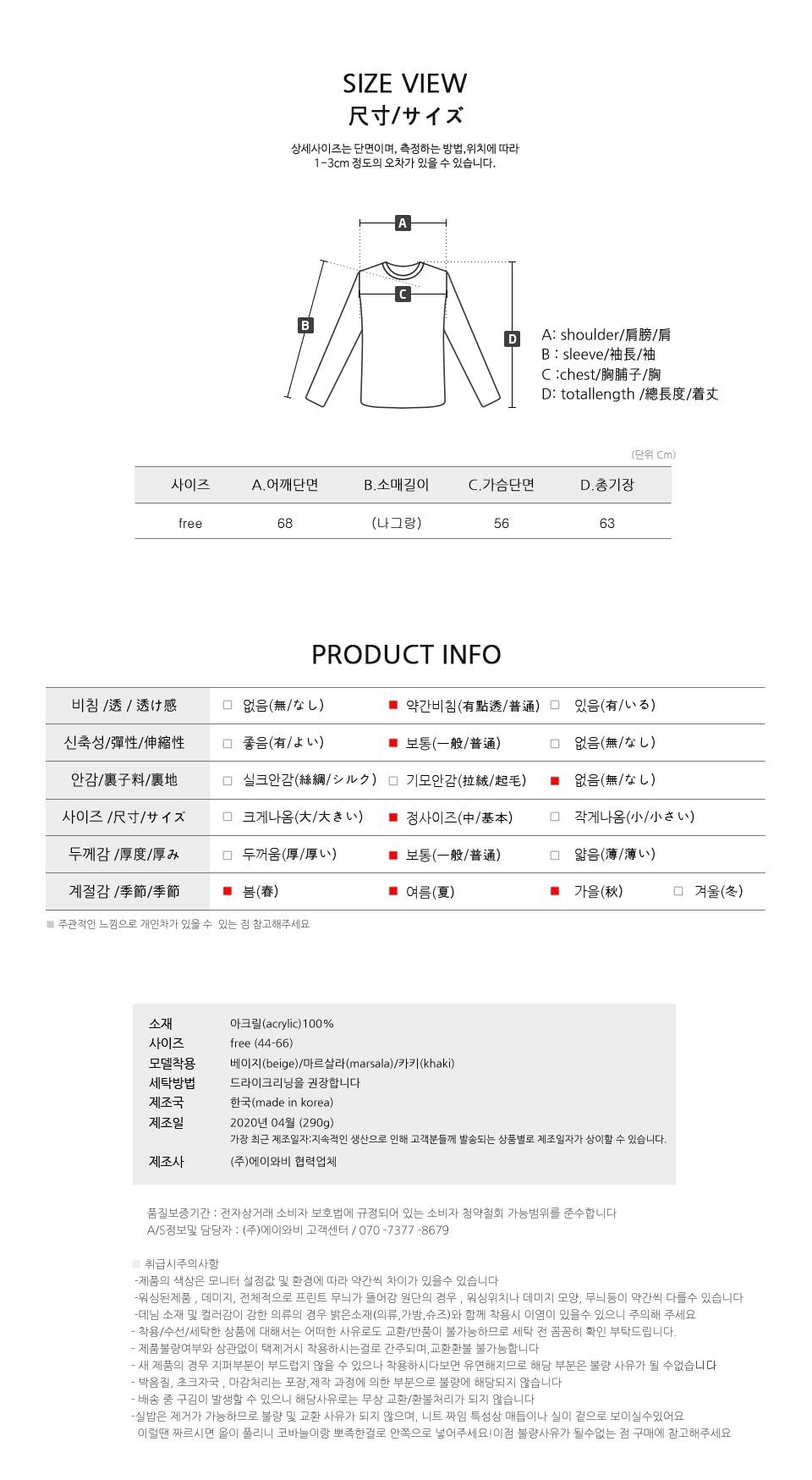 Seoglow Seo Glue Bomb Knit