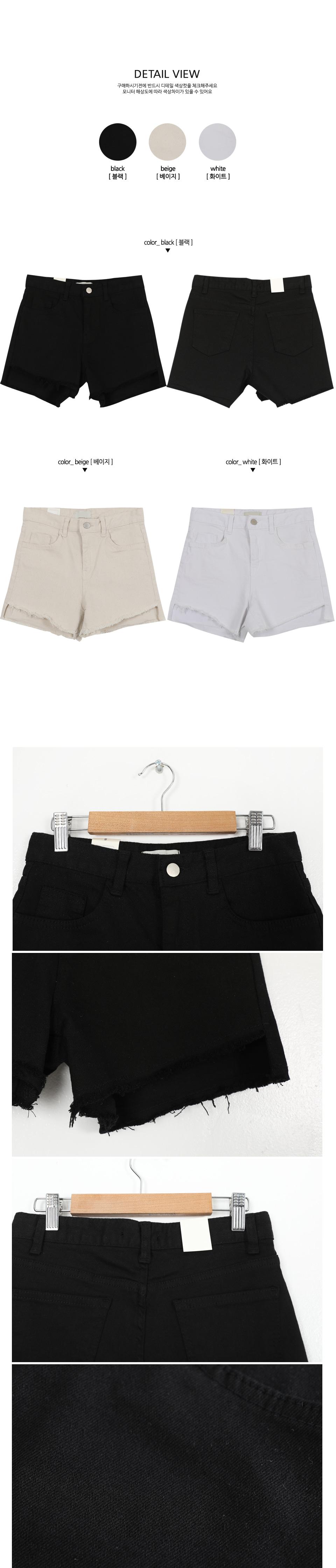 Vico Unal, Mini Pants