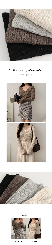 Sensitive knit cardigan