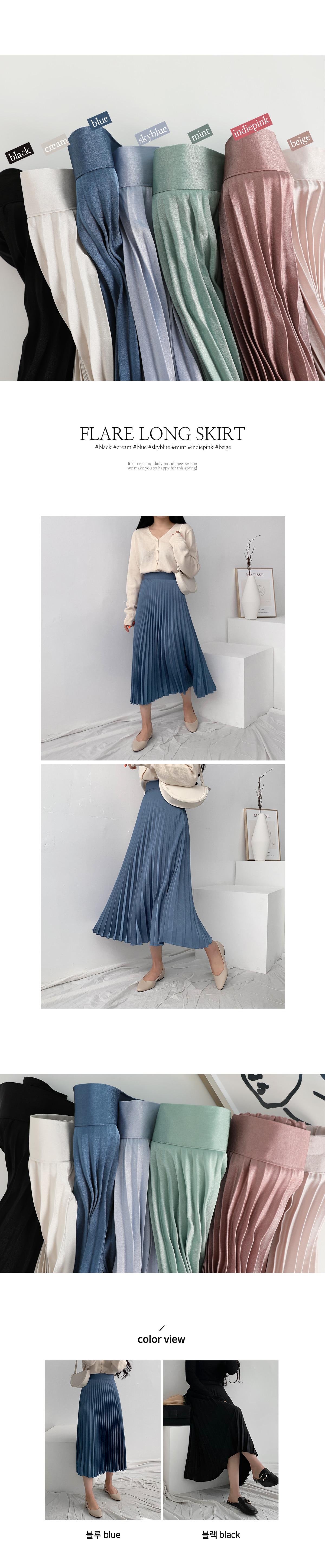 Satin wrinkle long skirt