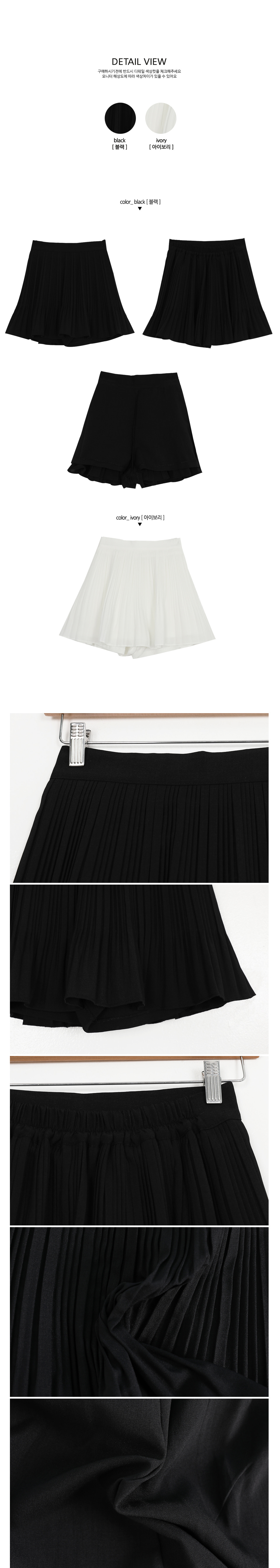 Tulle pleated mini skirt