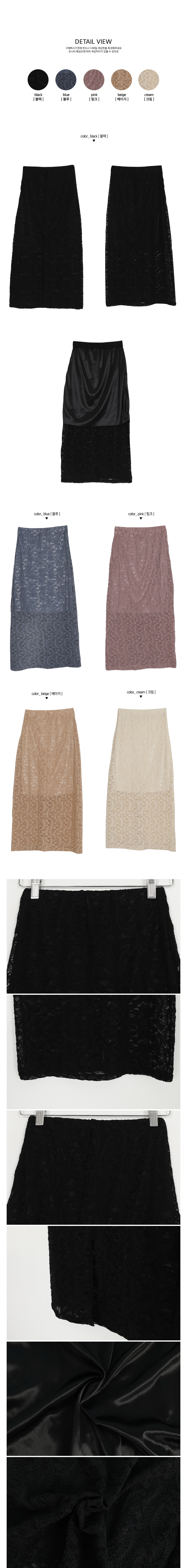 Angel lace skirt
