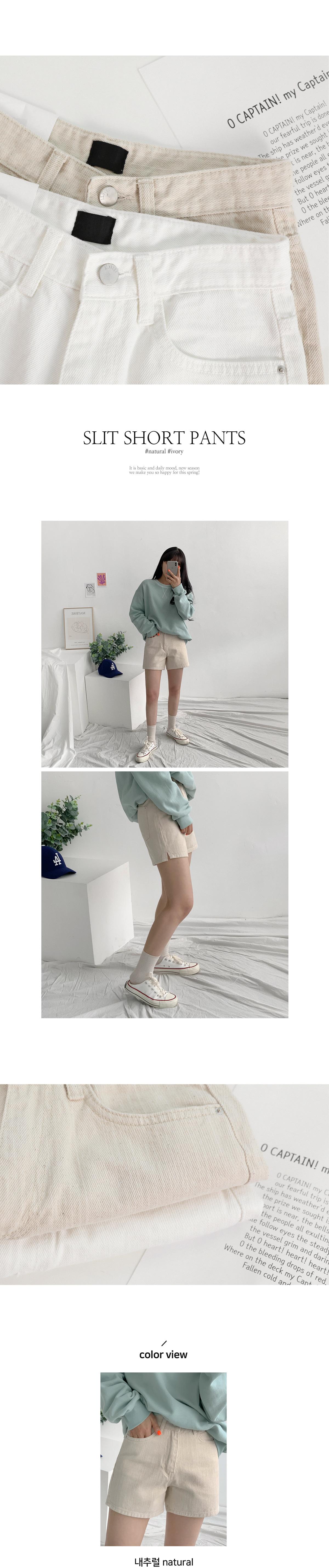 Retel Lim 3.5 Pants