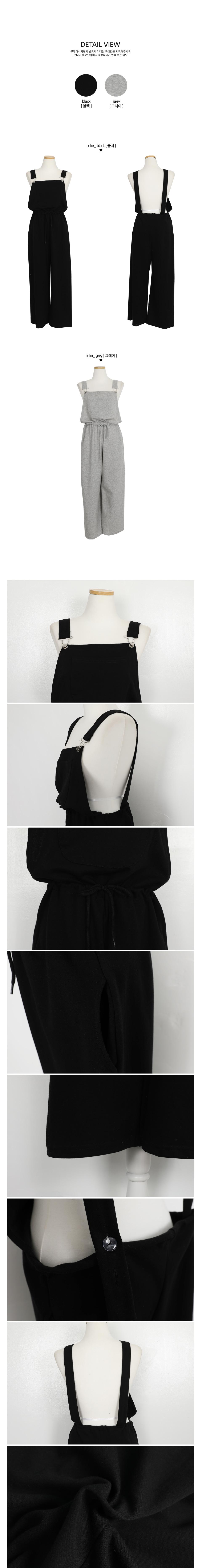 Retel wide suspenders