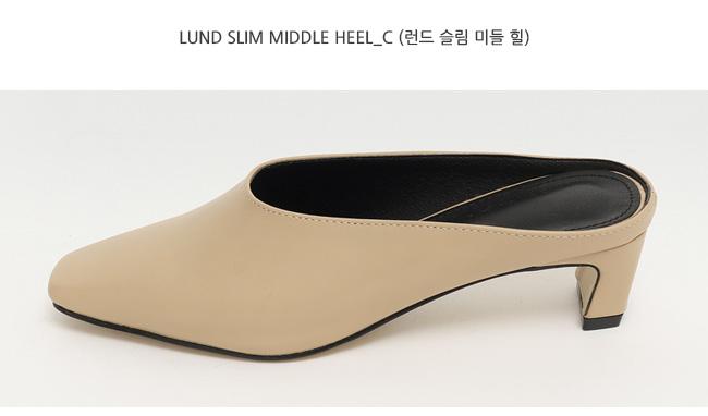 Lund slim middle heel_C