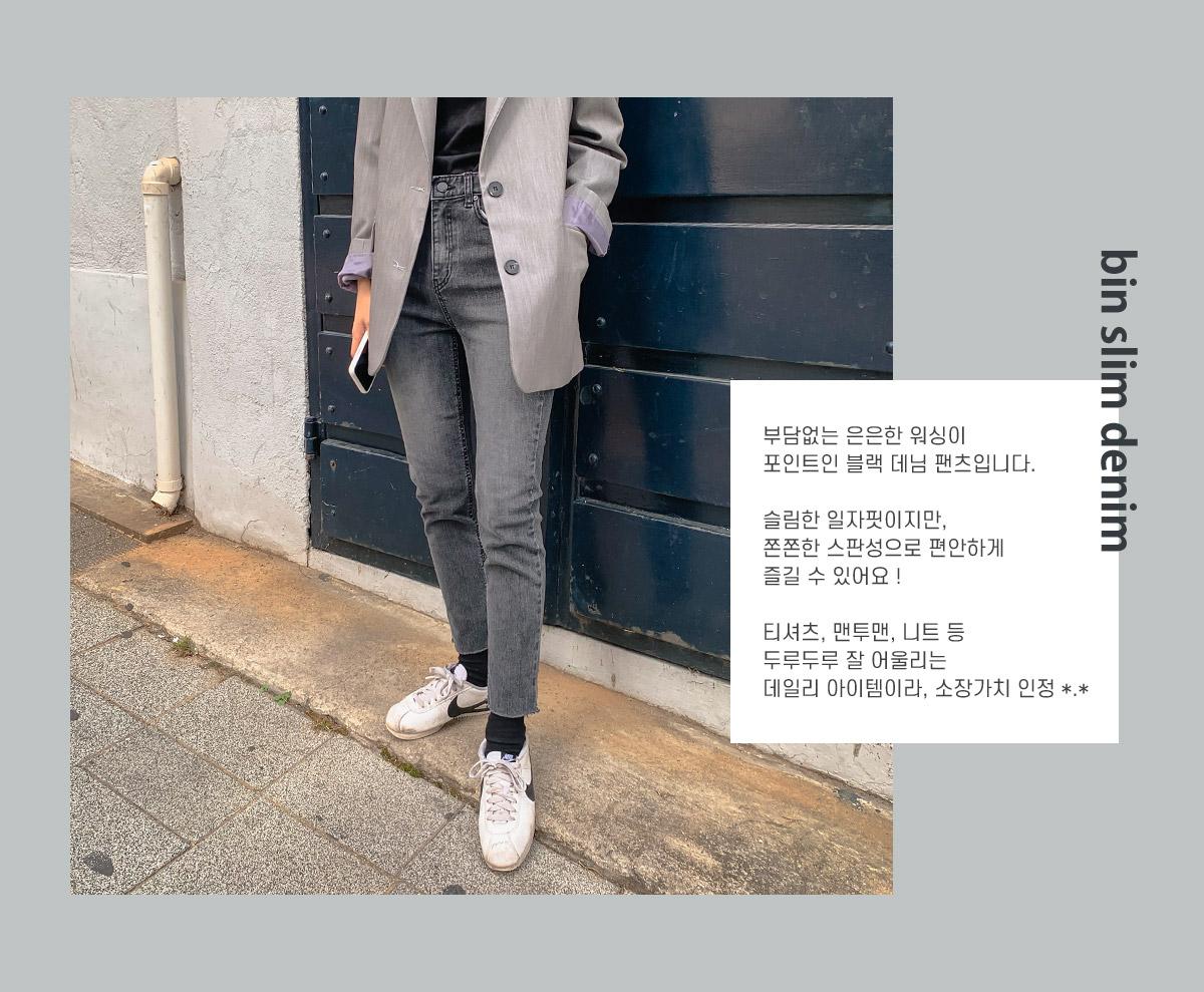 Empty slim denim pants _Y