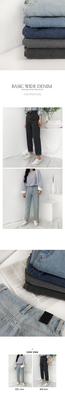 魅力刷色直筒微寬牛仔褲